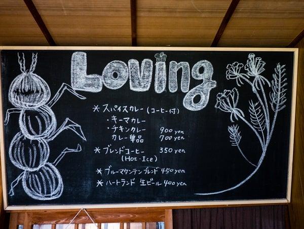 loving13