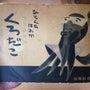 博多にわかの小冊子