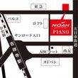 東京ワークショップ&…