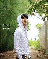 太田基裕PHOTOBOOK『Aloha』
