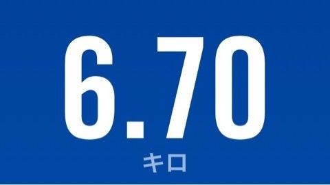 {B59BCEF8-CD4C-42EE-9CB5-D973DED82A4E}