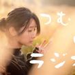 長編映画出演決定☆応…