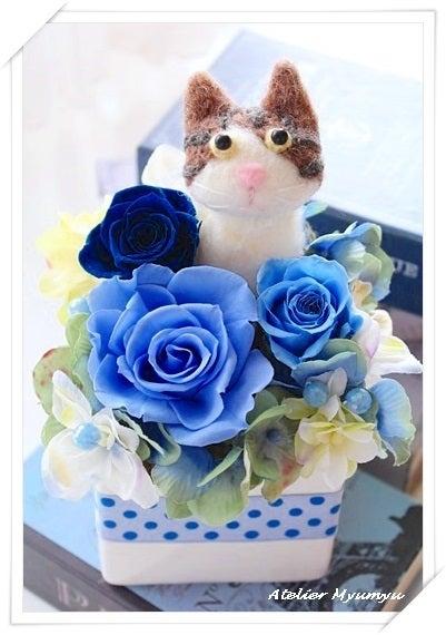 プリザーブドフラワーン 猫 ブルー