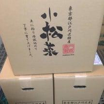 発送(^O^)/
