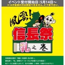 ア)~大阪6月4日~…