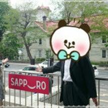 札幌☆サッポロ☆S…