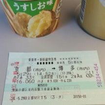 福岡へ戻ってきました…