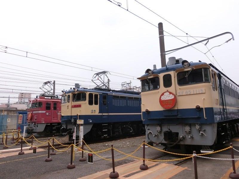 F氏日記(レポ・その3) JR大宮総合車両センター・鉄道ふれあいフェア2016