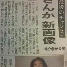 安田さん日本政府は必…