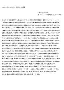 20160716福岡3