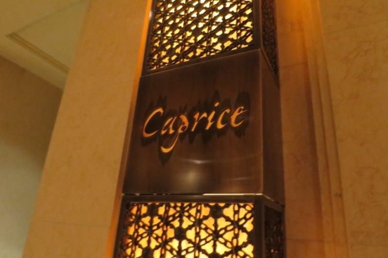 Caprice8