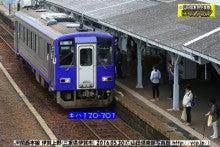JR関西本線キハ120