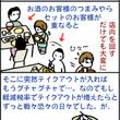 ★振り回されるわ〜
