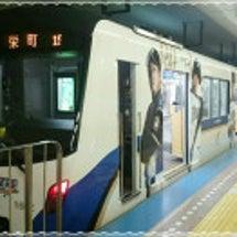 日ハム♡地下鉄
