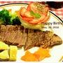 お誕生日特別ディナー