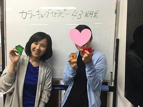 れみちゃんプロ講座(私)