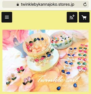 城光寛奈オフィシャルブログ「kannatural」Powered by Ameba