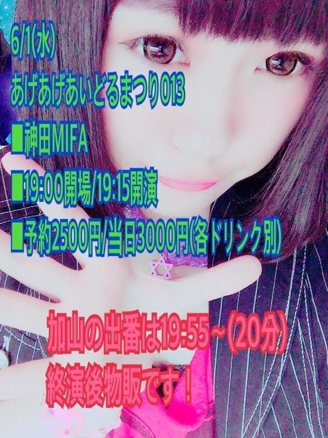 {721209D2-2A0D-4974-9FD1-D293C3C4DA5D}