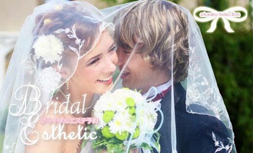 bridal-bn2015