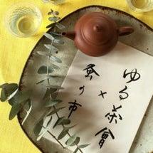 5周年記念茶會『ゆる…