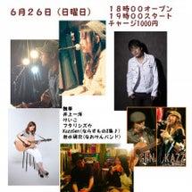 明日のライブ!