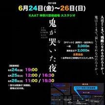 6/24(金)〜26…
