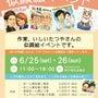 【神戸】6月の似顔絵…