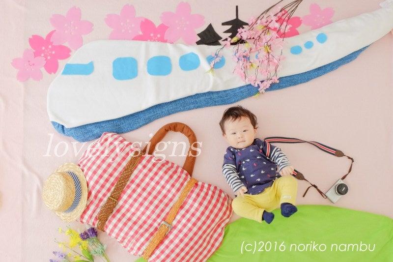 おひるね、寝相アート、横浜、川崎、赤ちゃん、写真
