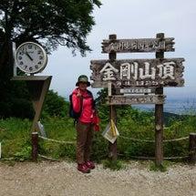 金剛山に行って来まし…