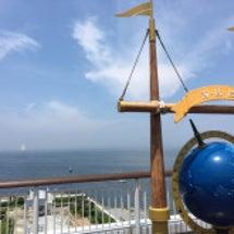 東京湾に浮かぶパーキ…