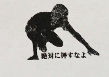 {D8185F6F-E1B7-4D84-AA0C-3F9A5CB0421A}