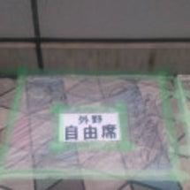 【足立・葛飾・松戸・…