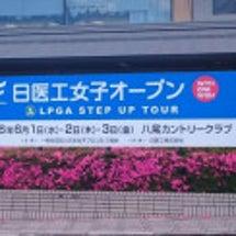2016 LPGA …