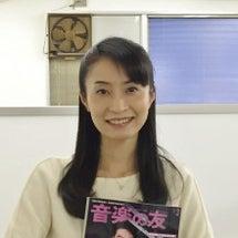 吉田恭子さん