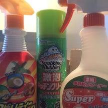 キッチンお掃除楽チン…