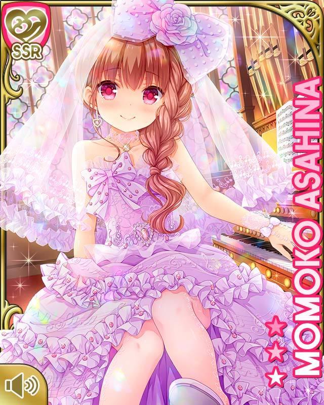 花嫁の演奏 朝比奈桃子