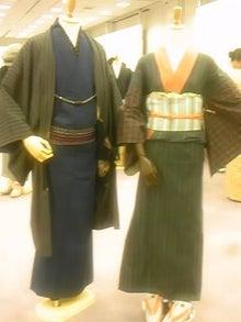 都城の着物02.jpg
