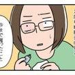 結膜炎の原因?