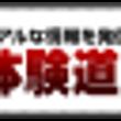 ◆お知らせ◆【ゆりか…