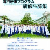 奈良医大麻酔科のポス…