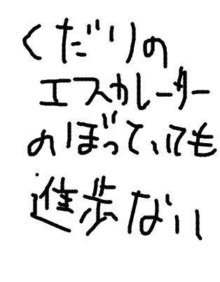 {4C2B5D51-139C-47A7-8C3A-D3E0E1A497F1}
