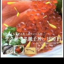 お座敷とやま鮨ランチ…