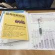 学びに来ました。