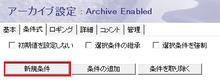 Server_Side_Archive_27