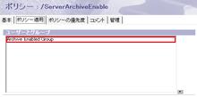 Server_Side_Archive_35