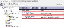 Server_Side_Archive_33