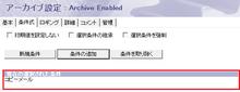 Server_Side_Archive_31
