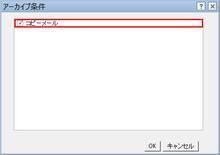 Server_Side_Archive_30