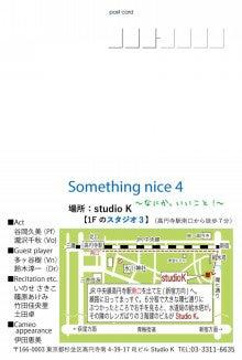 STN4表
