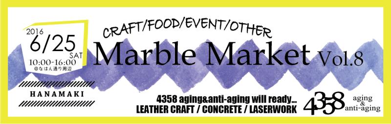 MarbleMarketVol8